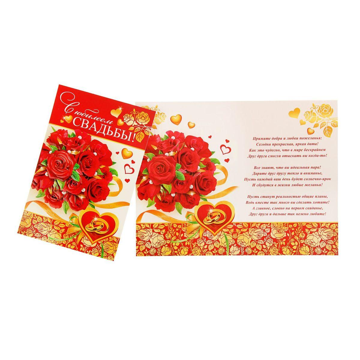 Поздравления золотом на открытках
