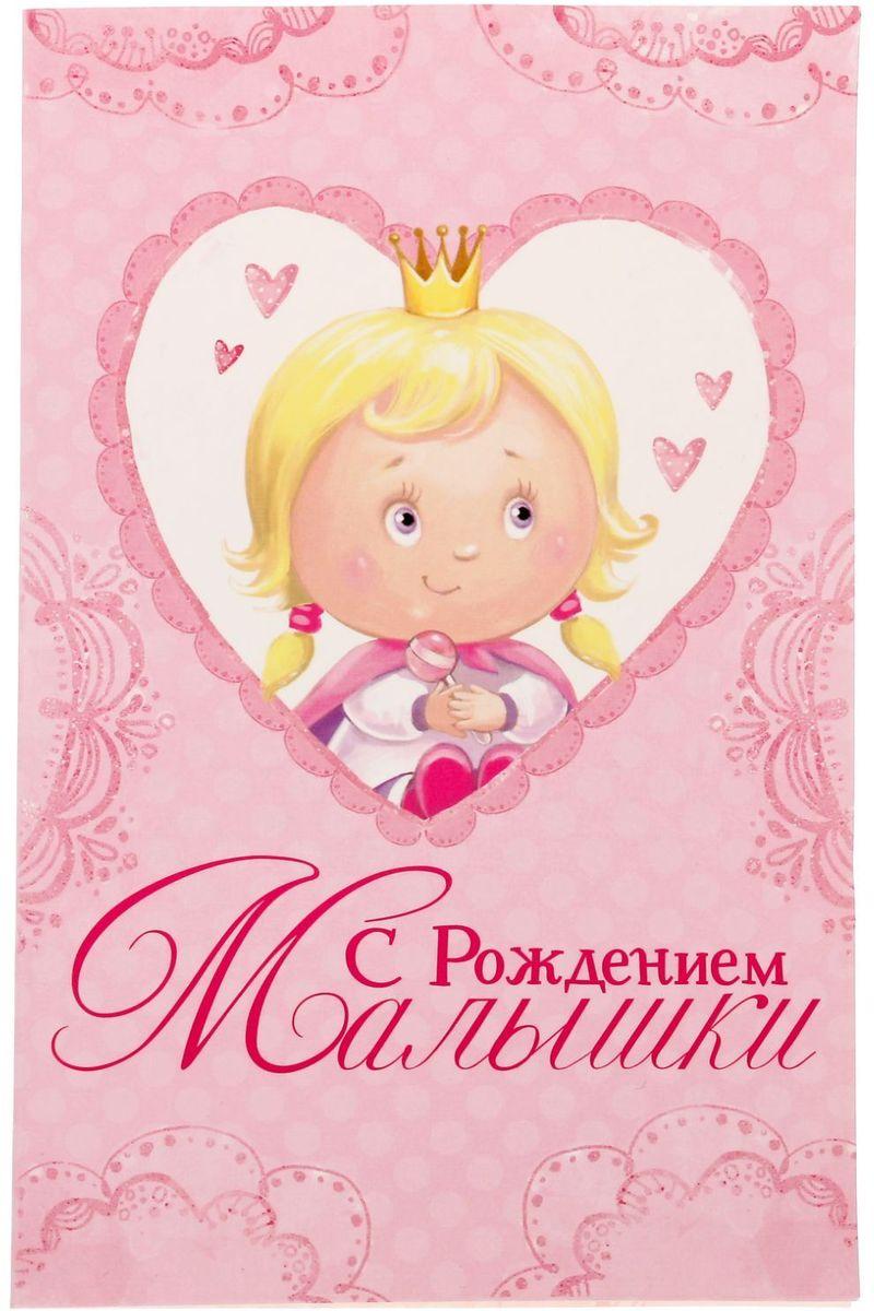 Поздравления с днем рождения на татарском 35