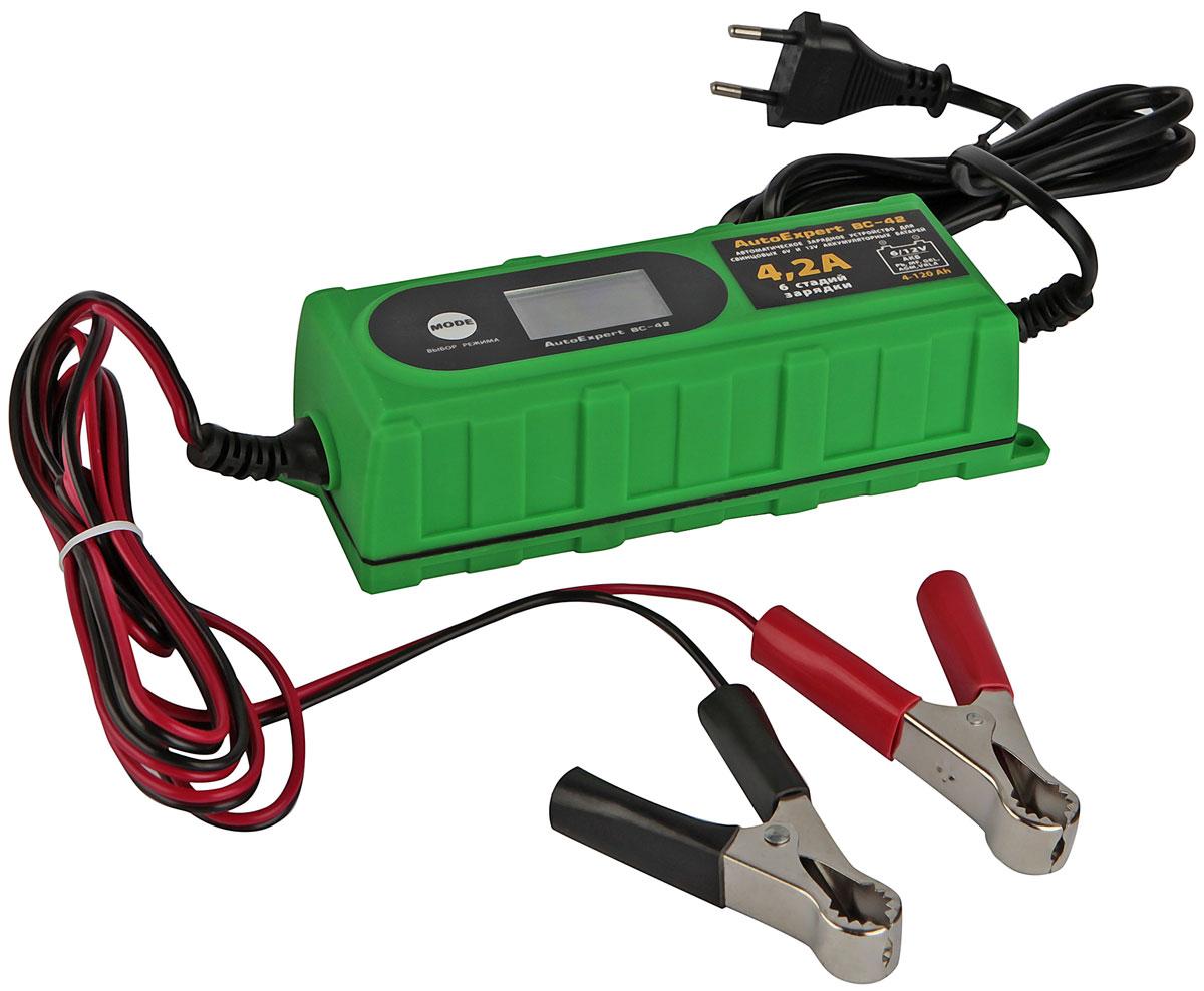 такое ОСАГО зарядное устройство на аккумуляторные батареи авто отзывы покупать уцененный